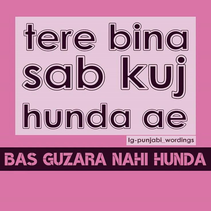 8 best Punj quote images on Pinterest | A quotes, Dating and Qoutes