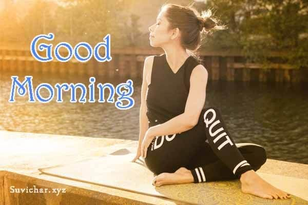 50 Good Morning Images Pictures Photo For Yoga Lovers Hd Download Good Morning Images How To Do Yoga Yoga Images