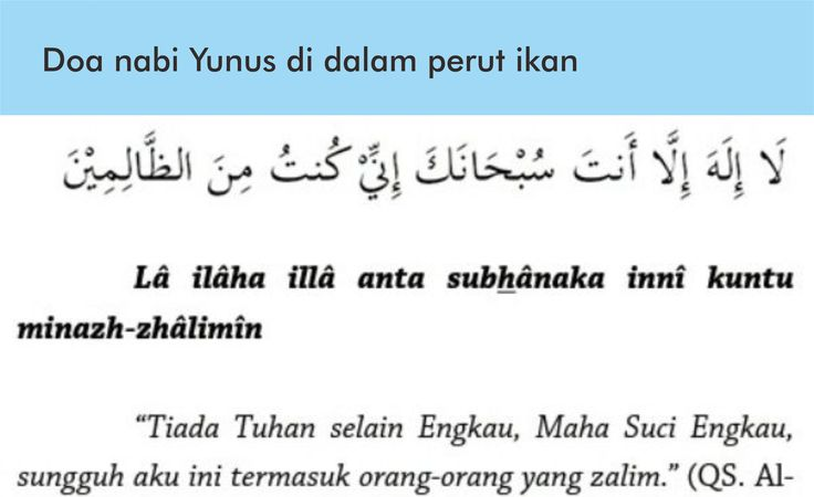 Yunus. Pray in the whale tummy.