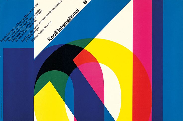 Knoll poster by Massimo Vignelli (1967)