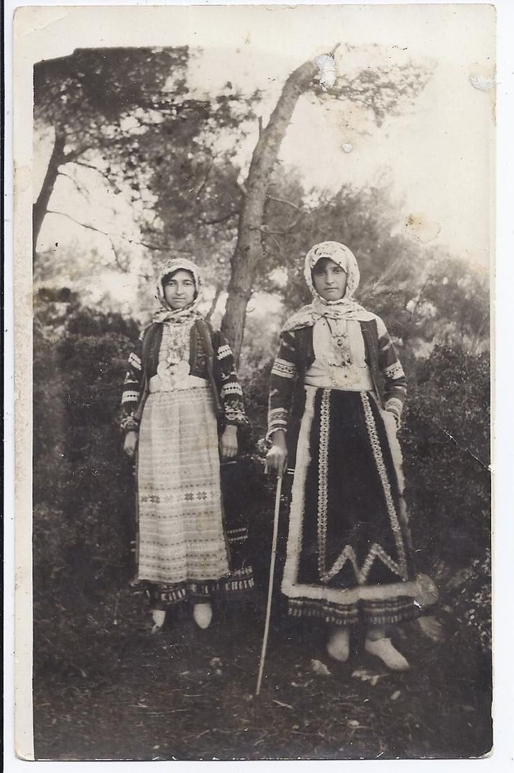 Traditional costumes. Sarakatsanes from Attica region. Greece. Early 20th