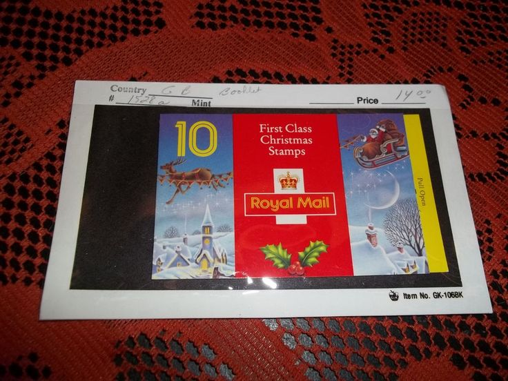 1528a Book of Ten First Class Christmas Stamps Royal Mail