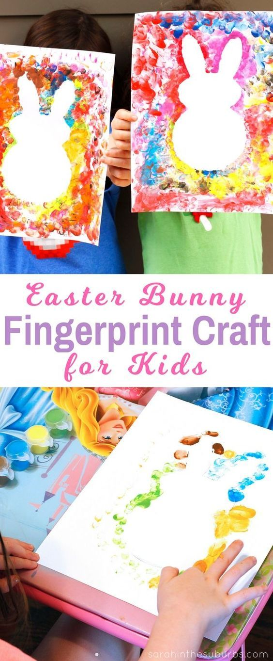 Simple Finger Paint Easter Craft