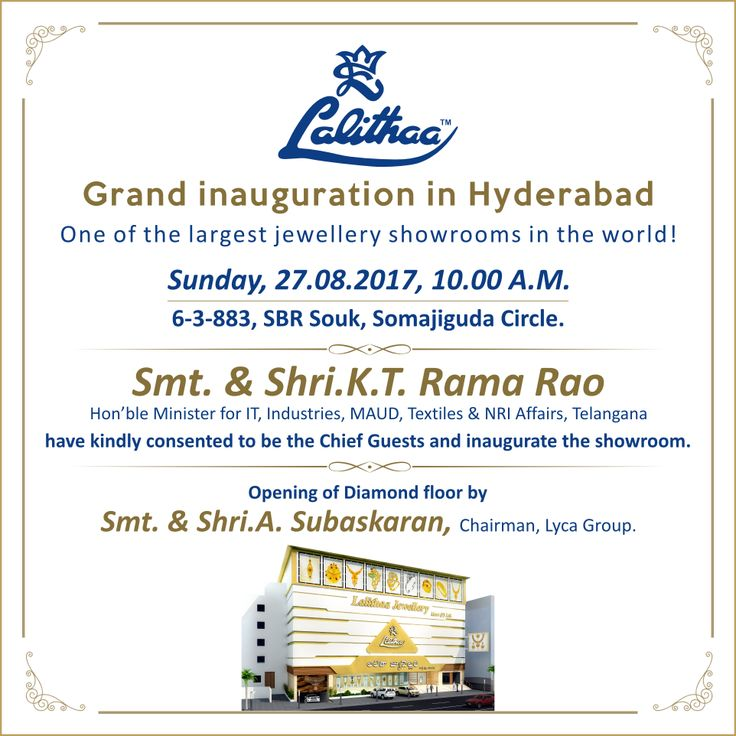 35 best Inauguration images on Pinterest Gold decorations, Gold - fresh invitation card to chief guest