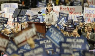 The Eloquent Woman: Famous Speech Friday: Sarah Palin at the 2008 Republican National Convention