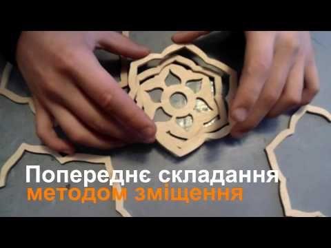 Тарілка декоративна(Випилювання) - YouTube