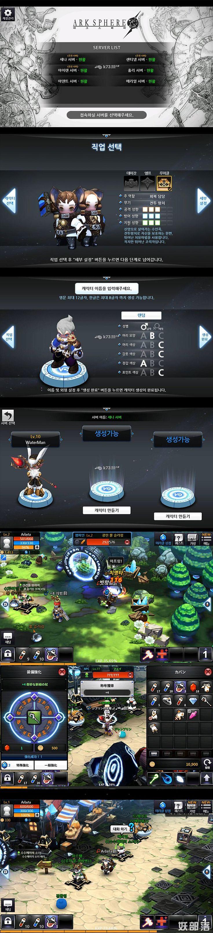 亚克战记ark sphere - 妖游录...@白幽游采集到GAME-UI(1670图)_花瓣游戏