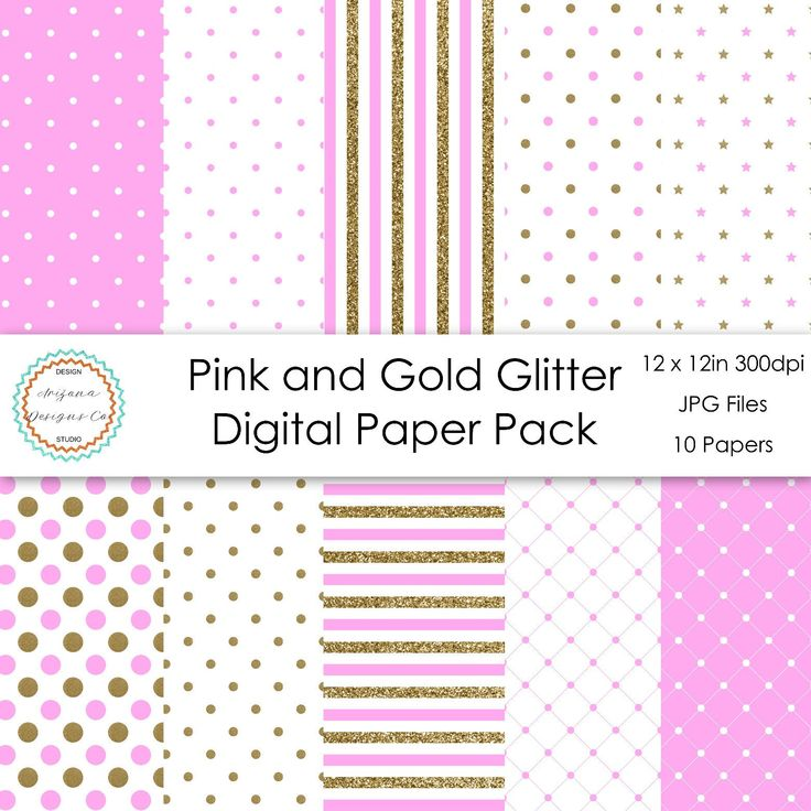 NEW ITEM! We now sell digital paper packs in our shop! Get this beautiful pink and gold glitter pack from the shop now!