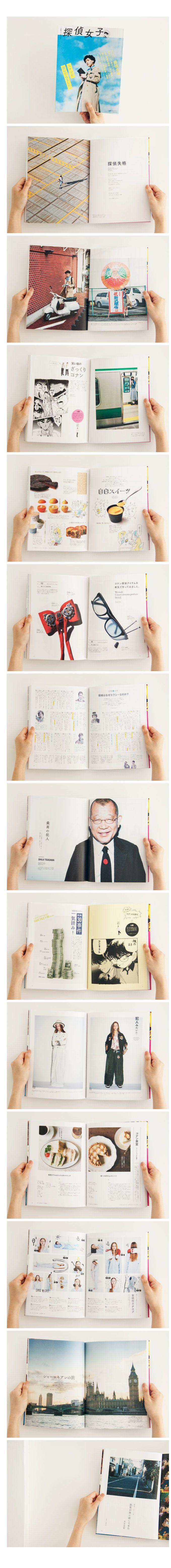 Magazine - #editorial | #layout | #moderndesign