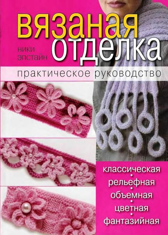http://www.liveinternet.ru/users/sinichca/post169558412/