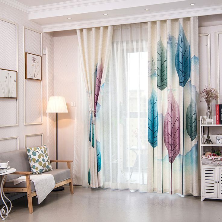White Leaf Patterned Extra Wide Curtain Panels Colorful Curtains