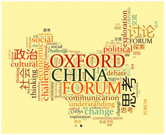 Oxford China Forum; arts and culture panel included