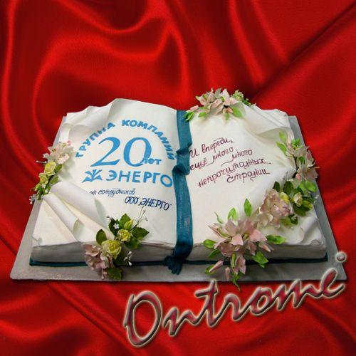 Какие торты можно испечь на день рождения