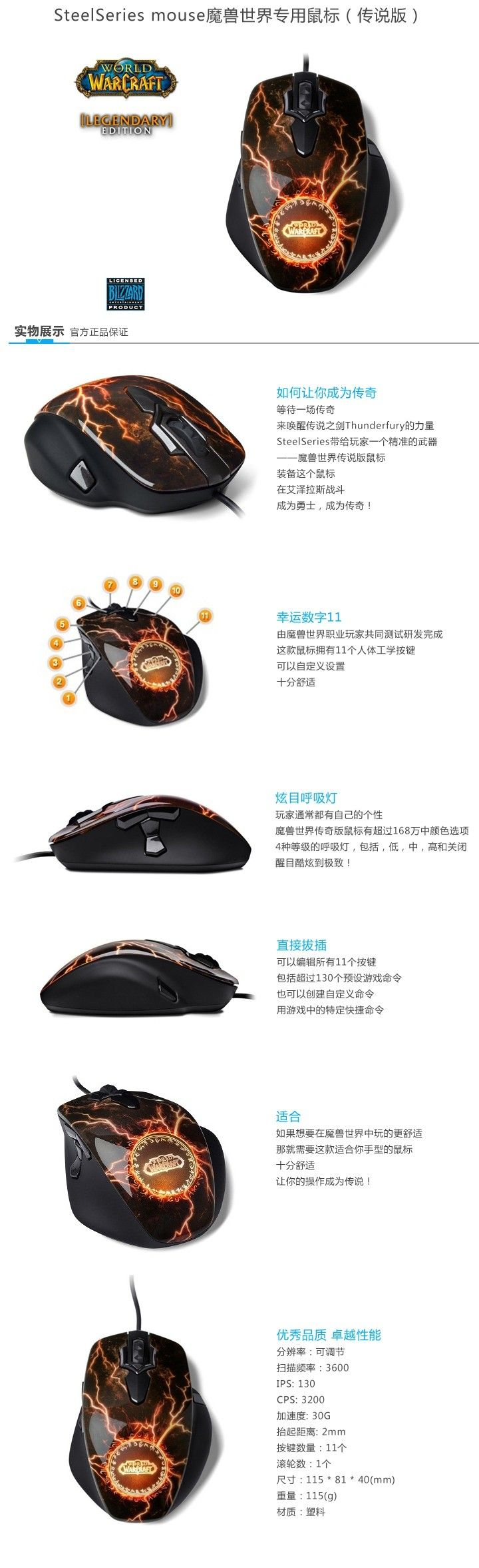 Hot selling SteelSeries WOW Legendary MMO Gaming Mouse Professional USB Optical gaming wired mouse for computer free shipping - http://www.pcbuild.guru/products/hot-selling-steelseries-wow-legendary-mmo-gaming-mouse-professional-usb-optical-gaming-wired-mouse-for-computer-free-shipping/