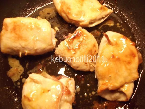 Ricetta Fagottini di pollo con prosciutto e stracchino, da Tilli - Petitchef