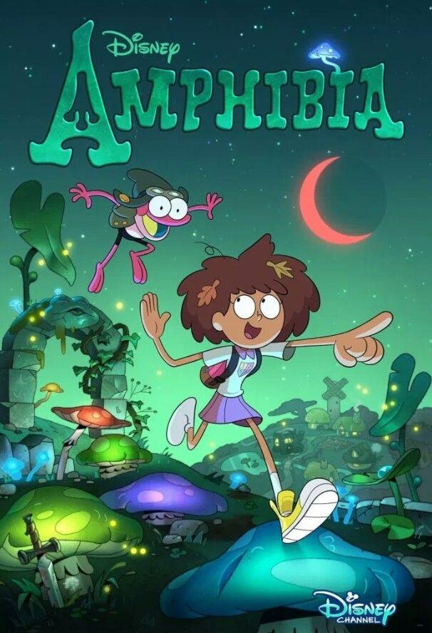 Амфибия смотреть бесплатно най сайте rusubcartoons.ru
