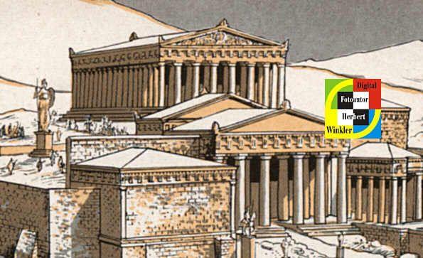 Ελληνικό φύλο ίδρυσε τα Ιεροσόλυμα!!!   ΕΝΩΣΗ ΕΛΛΗΝΩΝ ΣΥΝΕΛΕΥΣΕΙΣ ΕΛΛΗΝΩΝ ΔΗΜΟΚΡΑΤΙΚΗ ΠΛΑΝΗΤΙΚΗ ΠΟΛΙΤΙΚΗ ΚΟΙΝΟΤΗΤΑ