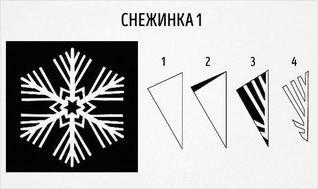 20схем восхитительных снежинок избумаги