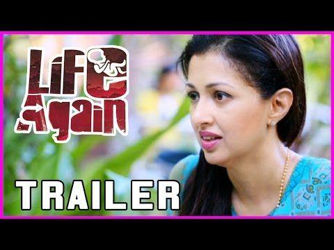 Life Again Trailer - Latest Telugu Movie - http://www.iluvcinema.in/telugu/life-again-trailer-latest-telugu-movie/