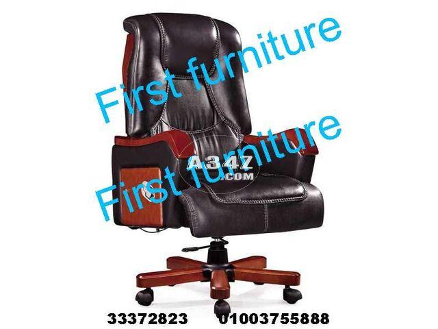 كراسي مكاتب موديلات حديثة لدى معارض فرســــــت بالمهندسين Furniture Office Chair Gaming Chair