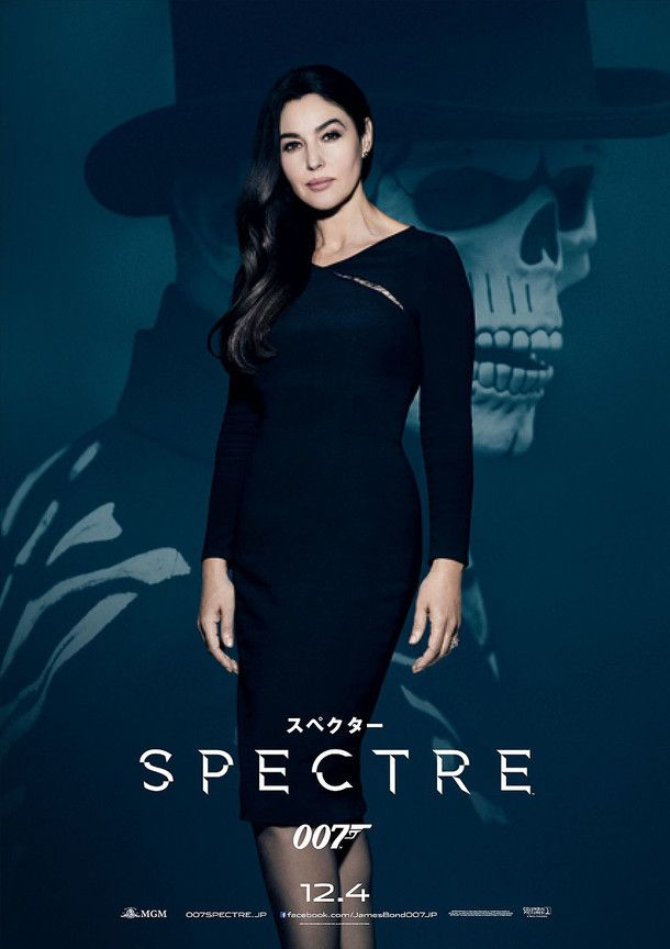 007 SPECTRE Japanese Version Poster 09 Monica Bellucci
