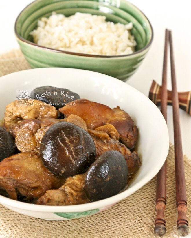 Braised Chicken with Dark Soy Sauce and Mushrooms - a simple and tasty dish to go with rice. | Roti n Rice