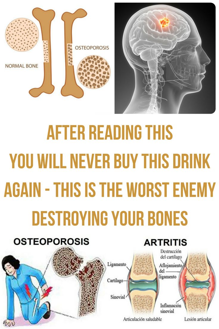 READ THIS and YOU WILL NEVER BUY THIS DRINK AGAIN - THIS IS the WORST ENEMY DESTROYING YOUR BONES