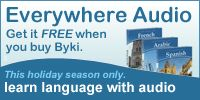 Byki Language-Learning Software: What is Byki?  Byki language-learning software is a powerful and personalized language-learning system, designed to advance your new language proficiency by expanding your vocabulary reservoir. In addition to being presented in an engaging flash card interface, the system also tracks everything you learn, automatically presenting the appropriate material at just the right intervals –