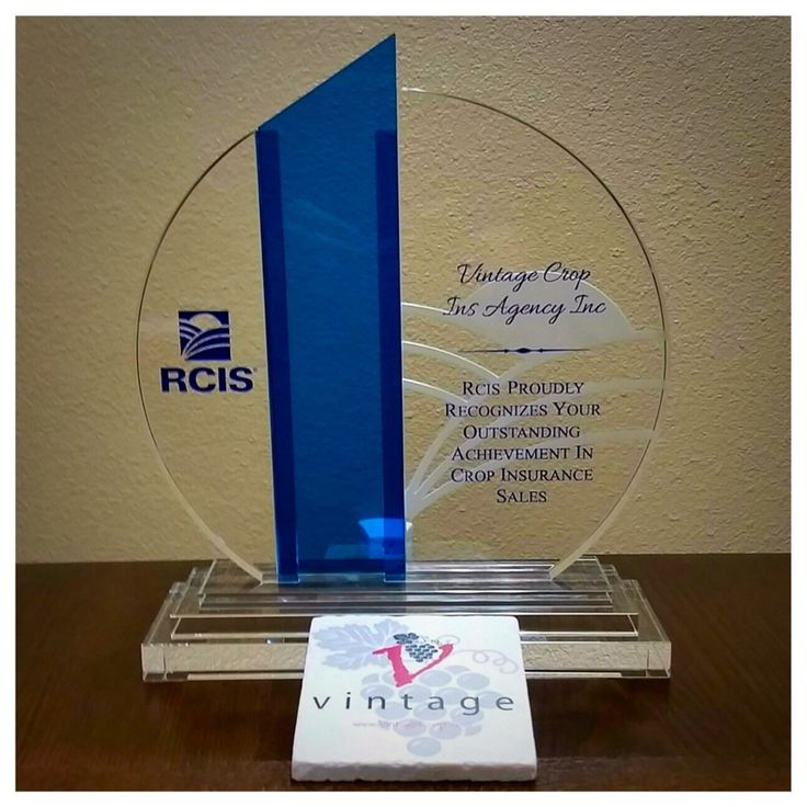 """RCIS Honors Vintage Crop Insurance Agency with """"Outstanding Achievement in Crop Insurance Sales."""""""