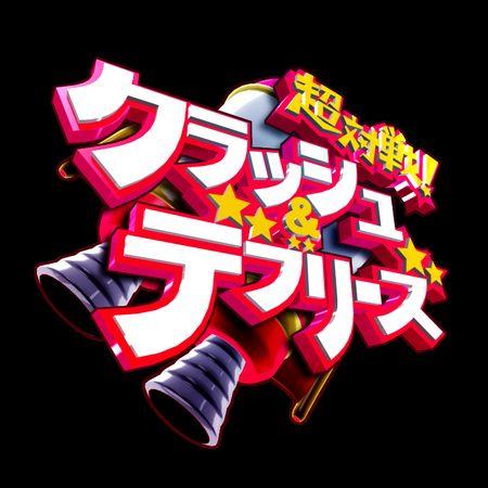 「DeNA新作ゲームのロゴデザインをお願いします!」へのサタロさんの提案一覧【クラウドワークス】