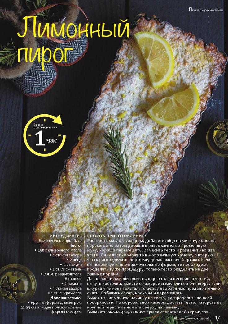 Crème Brûlée Magazine by Crème Brûlée Magazine - issuu