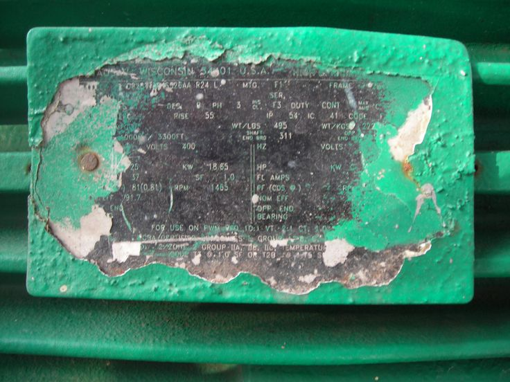 Marathon Electric NEMA motor replaced by 25HP1500RPMATEX