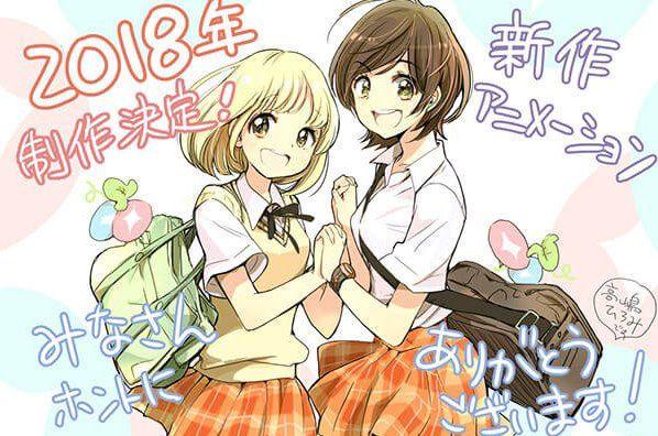 'Asagao to Kase-san' Akan Mendapatkan Anime Baru Berkat popularitas animependek Asagao to Kase-san pada 8 Mei kemarin, telah diumumkan bahwa seri ini akan mendapatkananimebaru untuk tahun 2018 nanti.  Masih belum jelas apa format darianimebaru ini, sejauh ini informasi yang ada baru sebatas visual untukheaderdiatas yang berterimakasih pada para fans atas dukungannya dan tahun penayangannya.  AnimependekAsagao to Kase-sansebelumnya disutradarai oleh Takuya Satou dan dianimasikan…