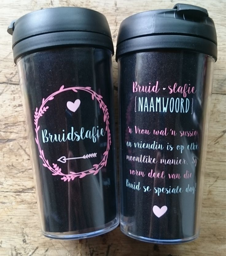 Bridesmaid thermal mug
