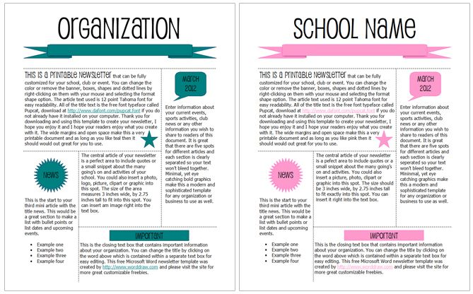 School or organization pink & teal printable newsletter templates.