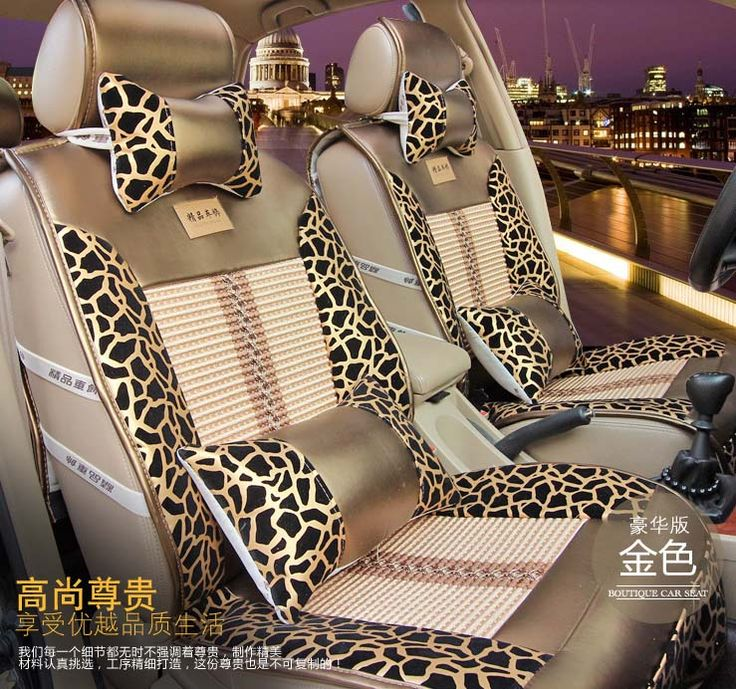 ==> [Free Shipping] Buy Best 5 pices / set car seat covers cushion 2016 auto supply four season flax material car seat cover Simple comfort leopard design Online with LOWEST Price | 32719435090