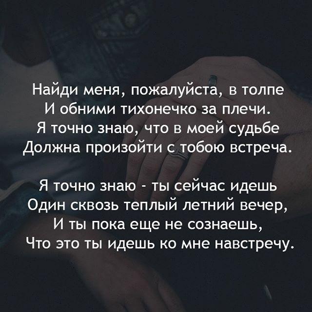 #поэзия #литература #стихи #инстаграм #инстаграмнедели #инстаграм_порусски #инста  #я #улыбка #книга #книги #книголюб #книгоман #книжныйчервь #книжка #книжнаяполка #книжки #книжный