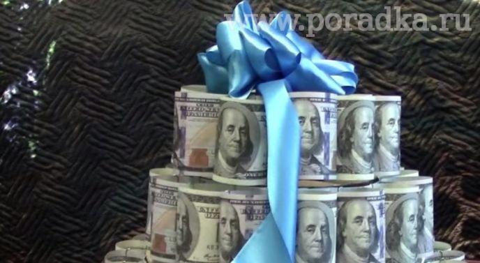 торт из денег своими руками