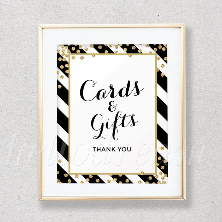 Black and White Stripes Cards & Gifts Sign, Gold Glitter Wedding Table Sign, Bridal Shower Decor- SKUHDG18 by hellodreamstudio on Etsy