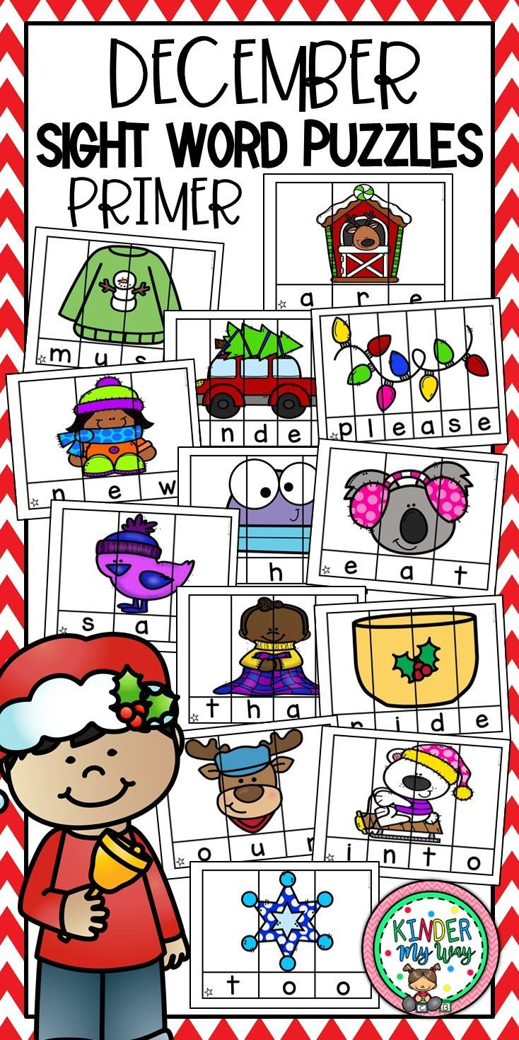 Sight Word Puzzles December Sight Word Centers Primer Teaching