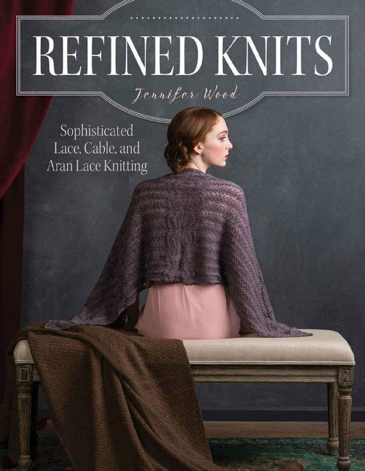 Refined Knits 2016 - Interweave