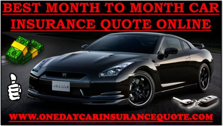 rental car insurance by state