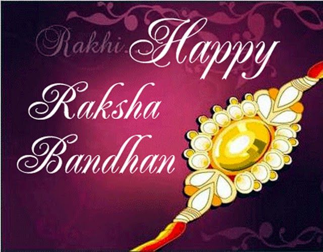 Top 10 Raksha Bandhan Messages, Wishes, Quotes and Greetings For Sister | Happy Quotes Wishes & Greetings For You