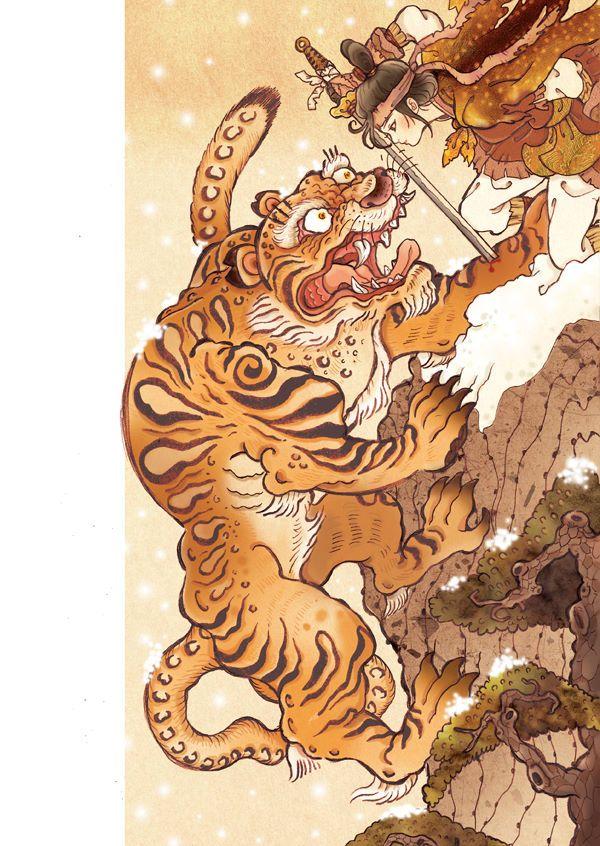 호랑이 고양이과 동물로 범이라고도 한다. 우리나라의 건국신화에도 등장하며, 그 밖의 여러 설화를 비롯하여 그림과 조각 등 미술품에도 많이 등장하고 있다. 호랑이의 방위를 지칭하는 인방(寅方)이 만주와 우리나라를 지목하는 동북방인 것으로 볼 때, 우리 민족과 호랑이는 특별한 인연이 있다고 보여진다.