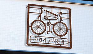 2015 서울시 간판 공모전