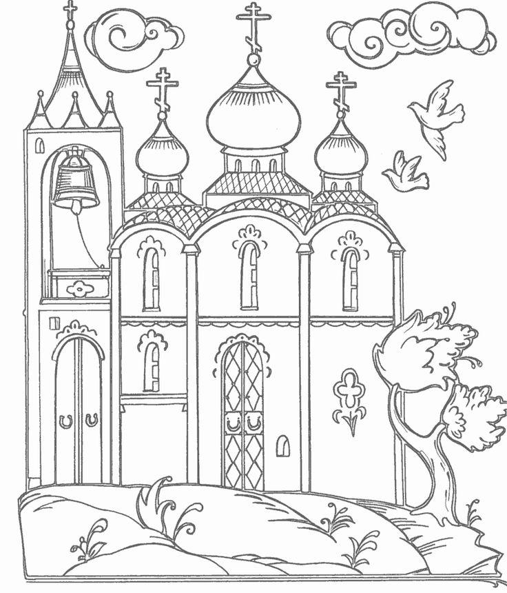Картинки формата а3 православные, открытка февраля