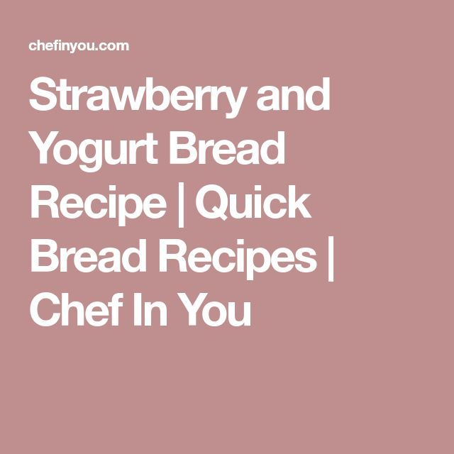 Strawberry and Yogurt Bread Recipe | Quick Bread Recipes | Chef In You