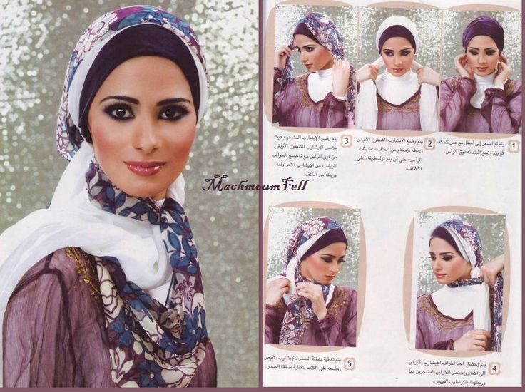 56 best images about Hijab scarf tutorials on Pinterest ...