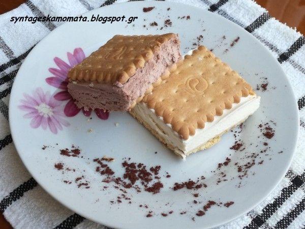 Παγωτό σαντουιτσάκι #sintagespareas #pagotosandwich