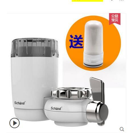 $17.32 (Buy here: https://alitems.com/g/1e8d114494ebda23ff8b16525dc3e8/?i=5&ulp=https%3A%2F%2Fwww.aliexpress.com%2Fitem%2FHousehold-kitchen-faucet-water-filter-water-purifier-activated-carbon-water-filters-water-treatment%2F32694854647.html ) Household kitchen faucet water filter water purifier activated carbon water filters water treatment  for just $17.32